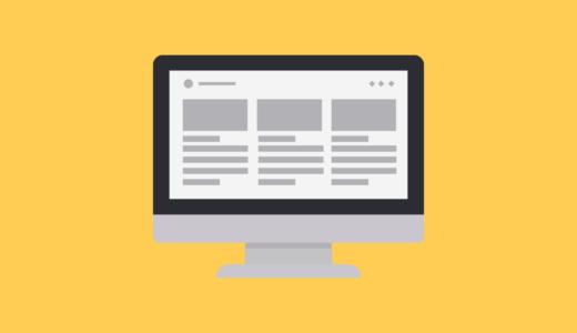 ブログを書くのに使っているパソコンの紹介