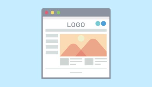 WordPressでブログを作ったら最初にやっておくべき2つのこと
