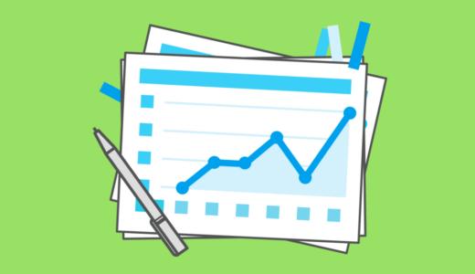 ブログ開設2週目のPV数と収入はいかに?