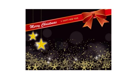 クリスマスも年末年始もブロガー(私)に休みはありません!