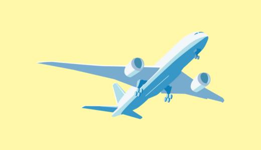 次回のタイ旅行の予算はいくらくらい?