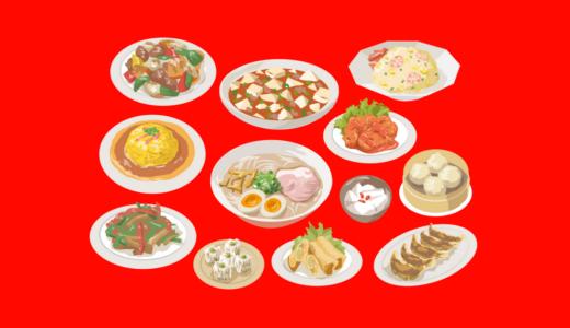 日本でも中国でもなく、ミュンヘンで出会った美味しい中華料理