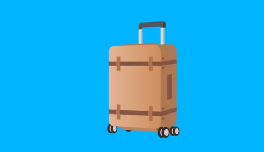東南アジア旅行におすすめのバッグ