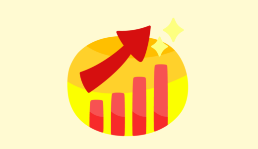 ブログ開設7週目のPV数と収入はどれくらい?