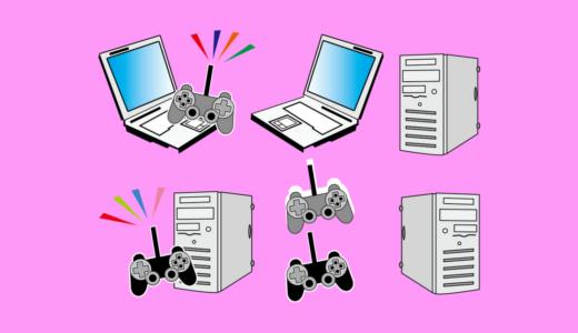 パソコンとスマホで遊んでいたオンラインゲーム