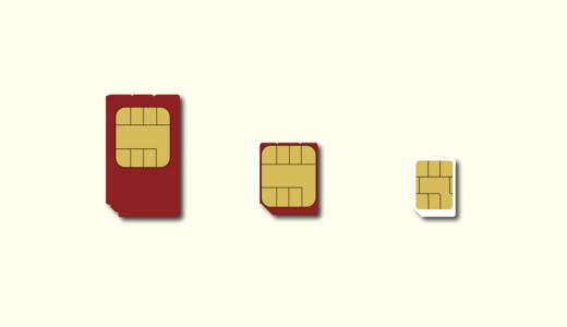 タイで使っていたSIMカードはAISでした