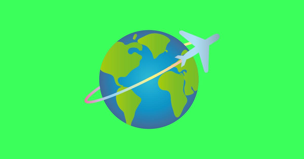 観光地ブログ