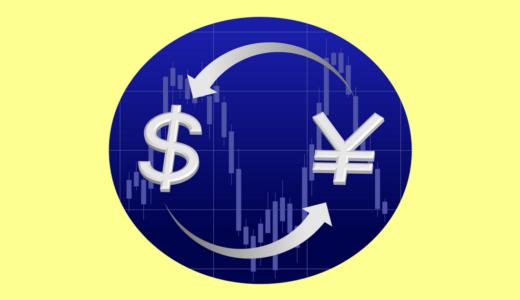 急に円高が進んでいるようですが、株はどうなるの?