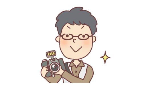 就職活動の証明写真はどこで撮る?