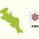 京都府限定のカップラーメン
