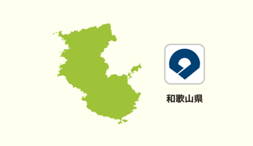 【全国のカップラーメン】和歌山県は「中華そば」が多い?