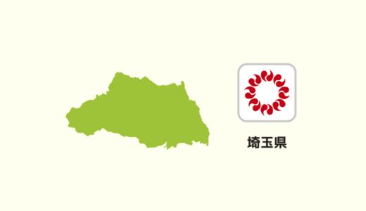【全国のカップラーメン】埼玉県は「塩と醤油系」かな?