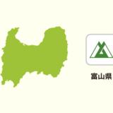 富山県限定のカップラーメン