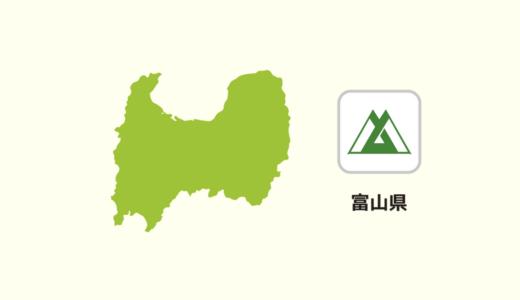 【全国のカップラーメン】富山県は「ブラック」ですね