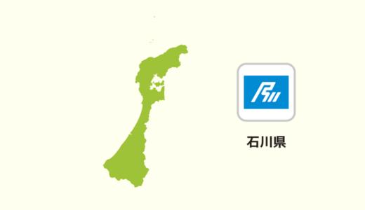 【全国のカップラーメン】石川県はインスタントラーメン?