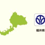 福井県限定のカップラーメン