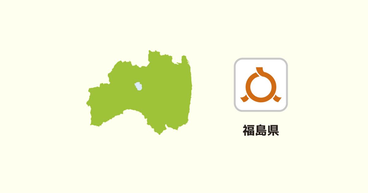 福島県限定のカップラーメン