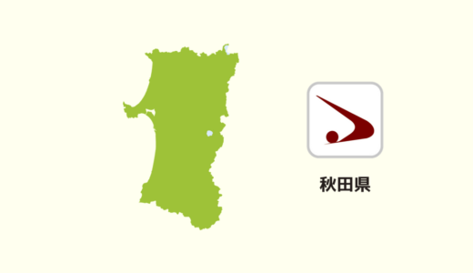 【全国のカップラーメン】秋田県は「鶏肉系」が多い?