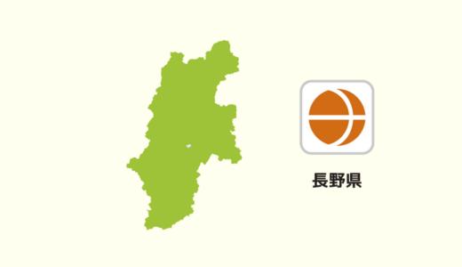 【全国のカップラーメン】長野県は「信州味噌系」が多いの?