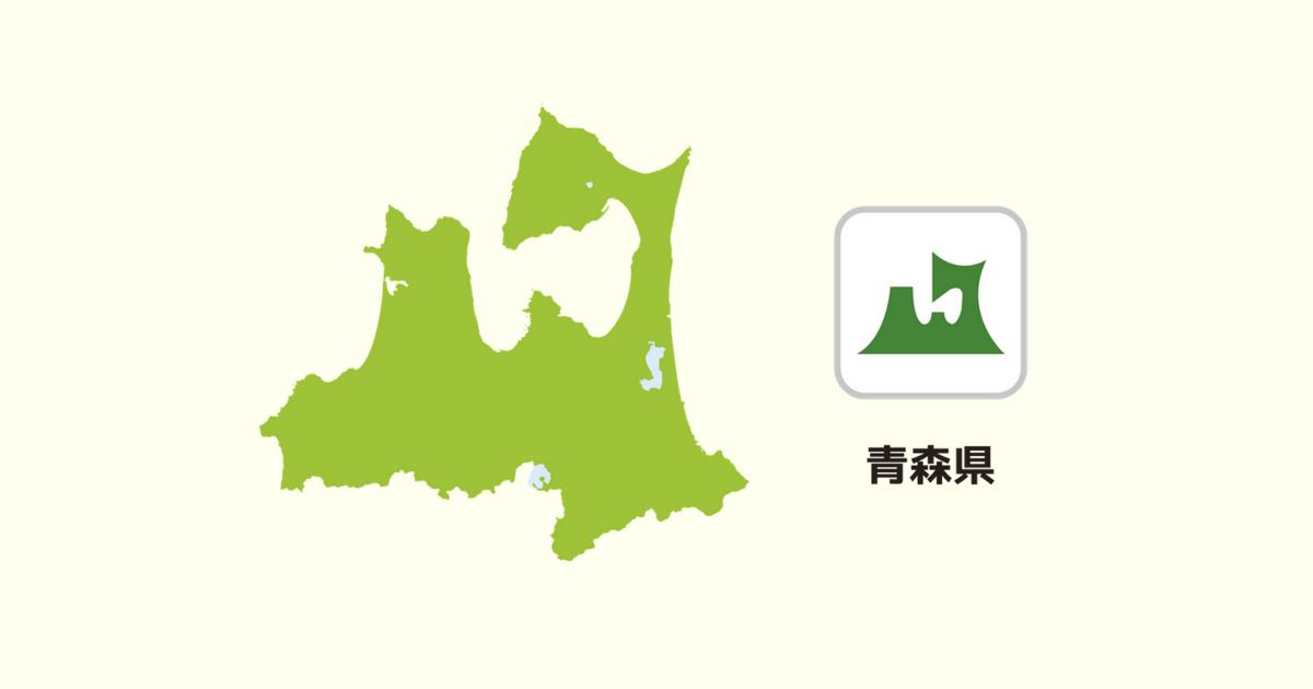 青森県限定カップラーメン
