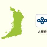 大阪限定のカップラーメン