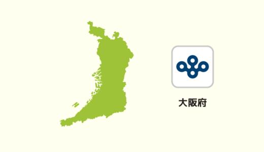 【全国のカップラーメン】大阪はラーメン以外もあった