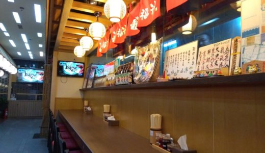 上海で食べた日本のラーメン「七福神」