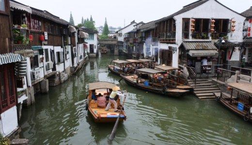 上海の中心地から1時間★レトロな水郷の街並みが残る「朱家角」