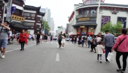 【上海観光】豫園と街歩き