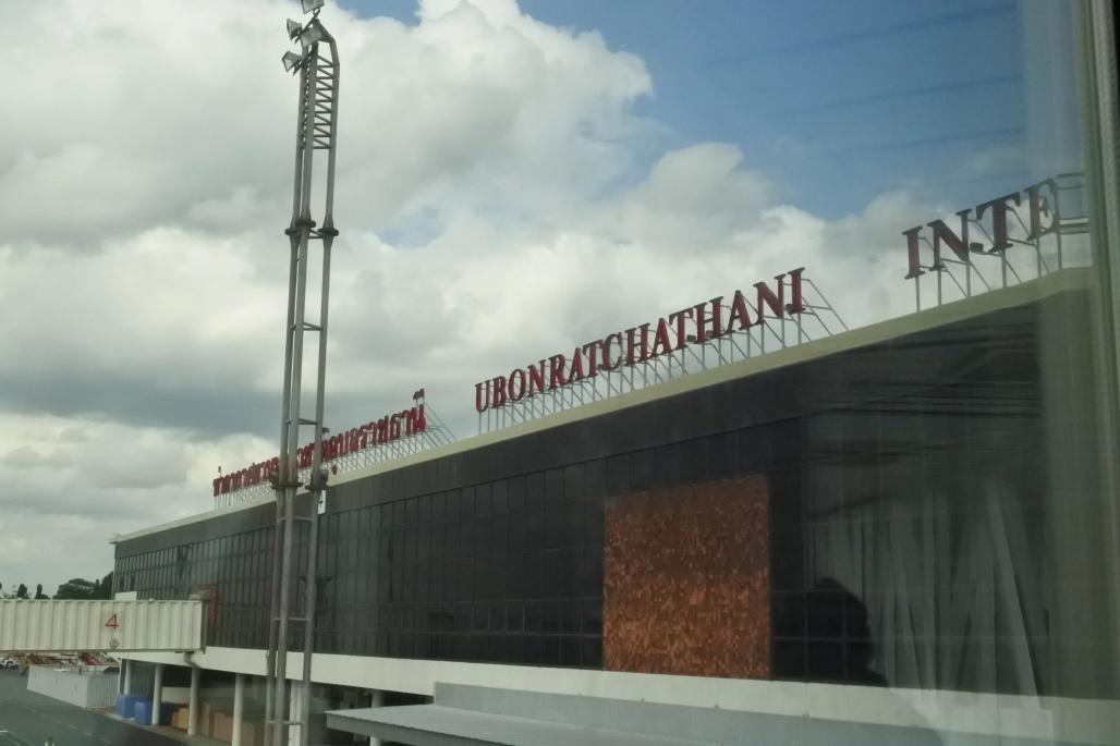 ウボンラチャタニ空港