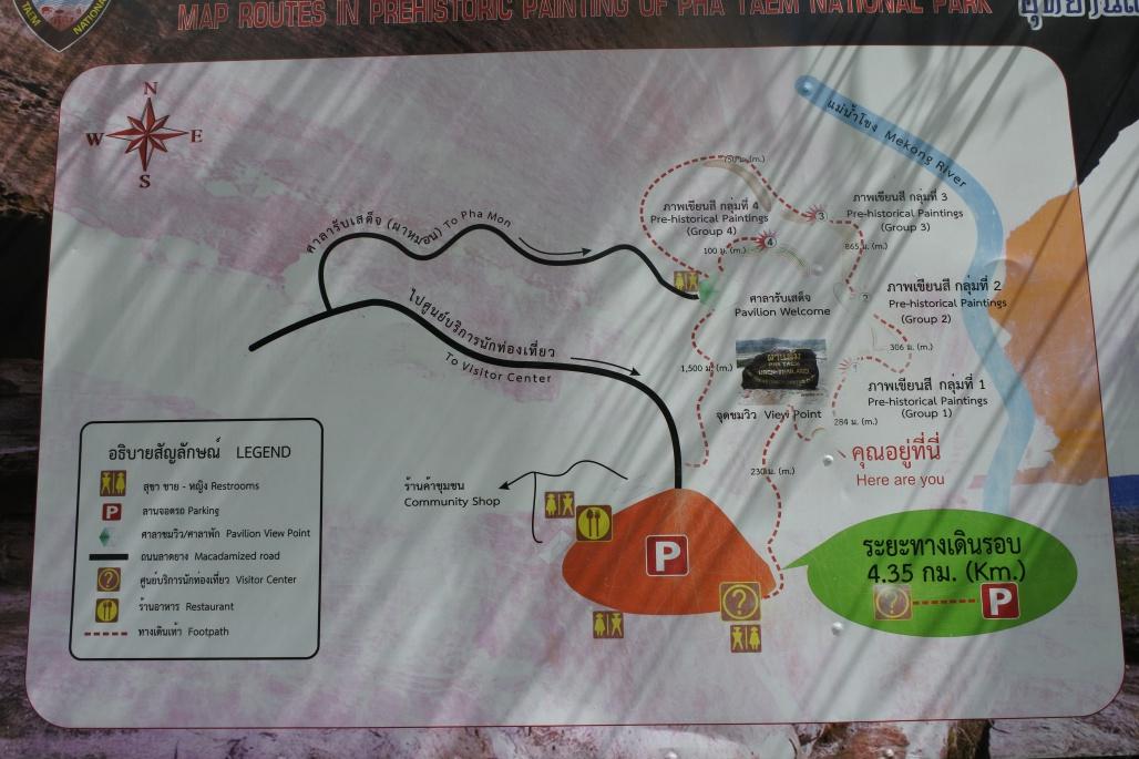 パー・テム国立公園壁画地図