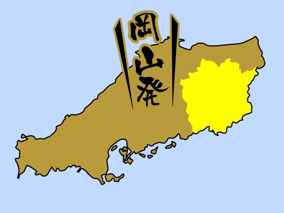 岡山県のカップラーメン