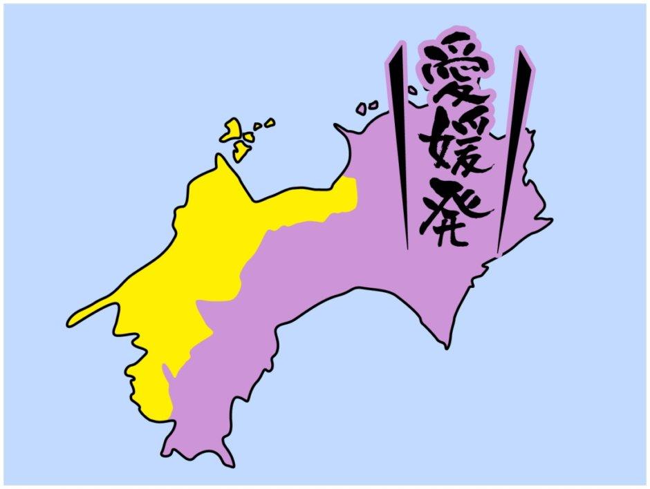 愛媛県のカップラーメン