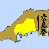 広島県のカップラーメン