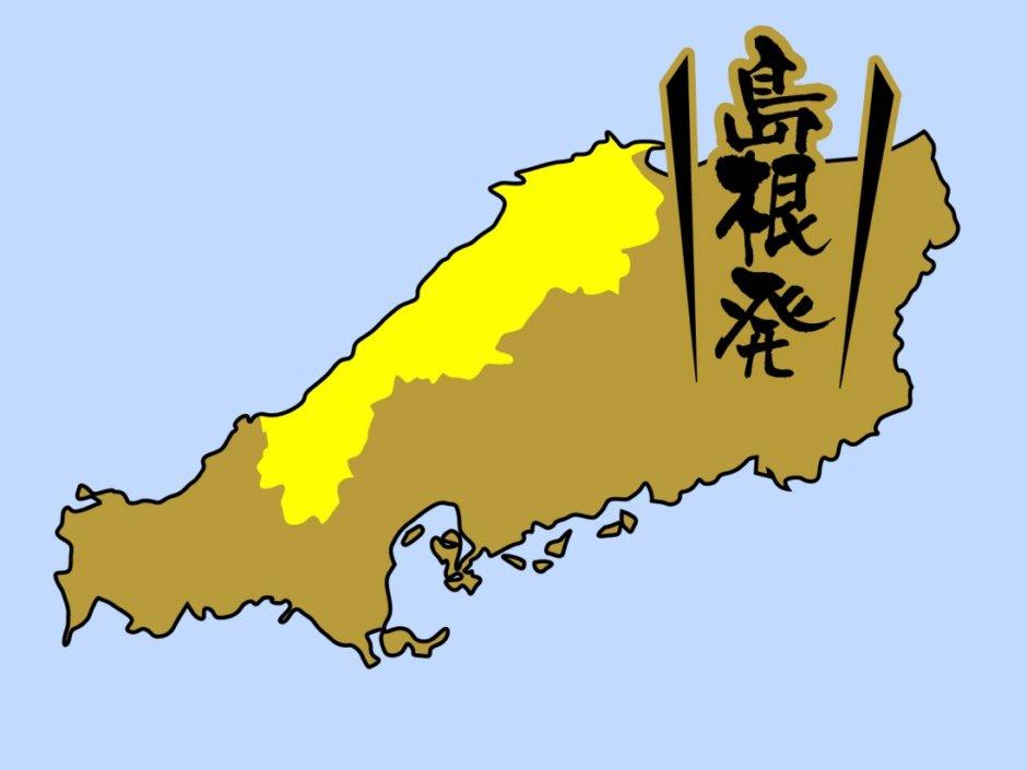 島根県のカップラーメン