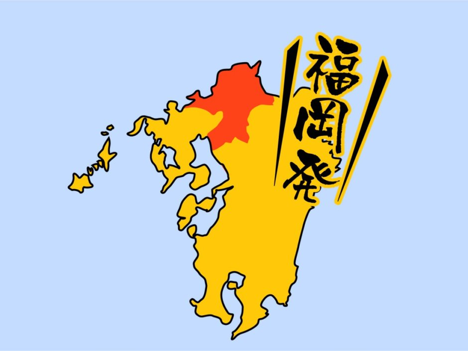 福岡県のカップラーメン