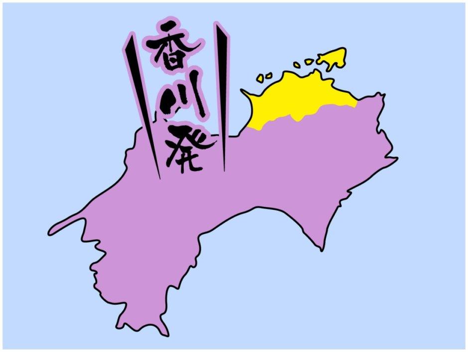 香川県のカップラーメン