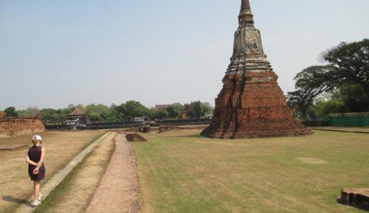 タイの写真を20枚アップ(アユタヤ・チャン島・ハジャイ・バンコク)