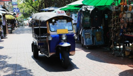 タイの入国制限がいつ解除されるか分からないのでブログで観光