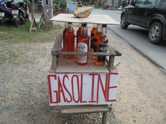 チャン島のガソリン売り場