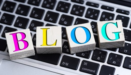 ライティングの勉強をしたらブログで稼ぐことが出来るようになるか?