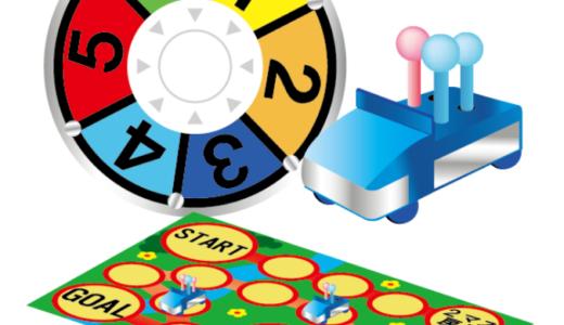 恋人や友達と楽しく遊べるパーティーゲーム【11選】